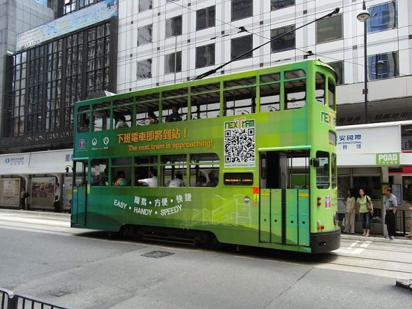800px-HK_上環_Sheung_Wan_Des_Voeux_Road_Central_green_Tramways_QR_Code_June-2012